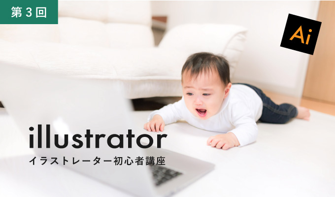 illustrator_top3